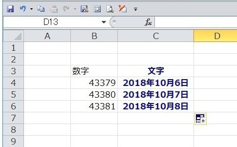 20181007_07.JPG