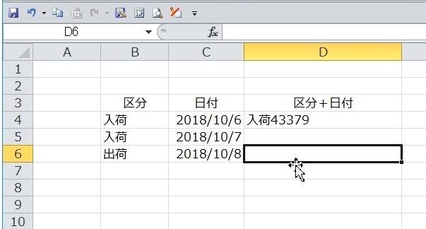 20181007_09.JPG