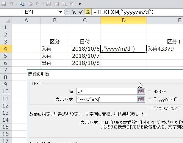20181007_10.JPG