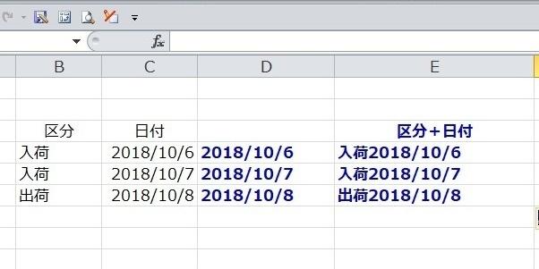 20181007_12.JPG