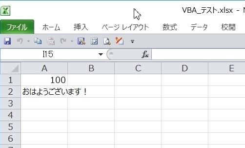 20190901-01.JPG