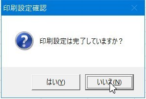 20191013-11.JPG