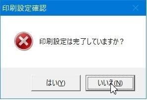 20191014-25.JPG
