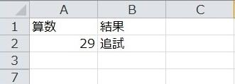 20200216-01.JPG