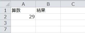 20200216-02.JPG